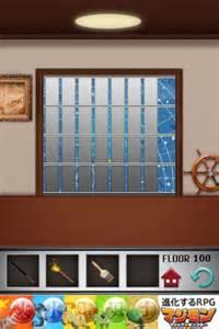 100 floors 39 annex 100 floors 攻略 全フロア攻略 フロア81 100までの脱出方法 ネタバレ appbank