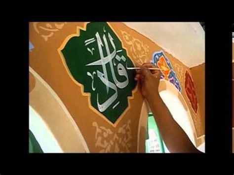 Kaligrafi Islamic Dekorasi Dinding proses pembuatan kaligrafi mezanine masjid doovi