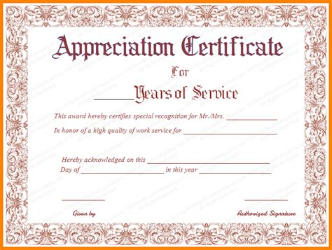 appreciation letter completion 5 years service 8 service award certificate template sle of invoice