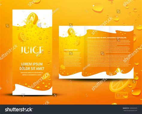 design banner juice ps橙色cmyk 爱马仕橙色cmyk 橙色cmyk 橙色的cmyk 橙红色cmyk