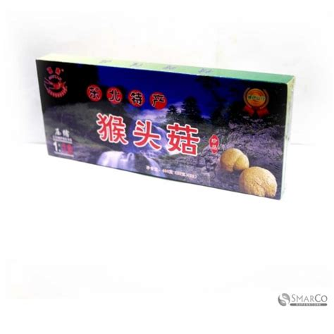 Jamur Kancing 1 Kg Sayur Curah Grosir detil produk jamur hou tou pack 400 gr 1014080020098 6928755200336 superstore the smart choice