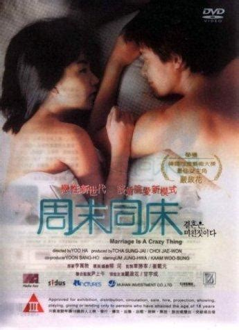 download film sub indo mkv marriage is a crazy thing 2002 bluray 720p mkv mp4