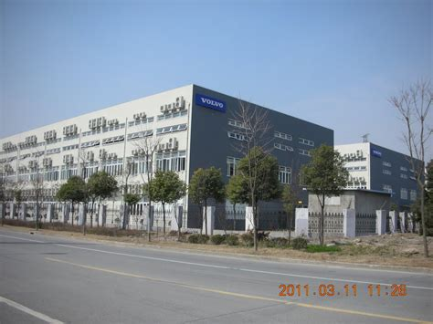 Panoramio Photo Of Volvo Headquarters 1180 Xingxian兴贤rd