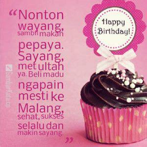 gambar ucapan selamat ulang tahun untuk pacar kekasih ucapan birthday