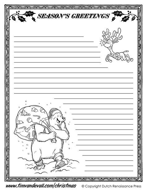 printable christmas story paper printable christmas writing paper templates