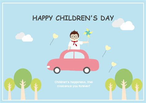 S Day Card Templates Free by Free Boy Children S Day Card Templates