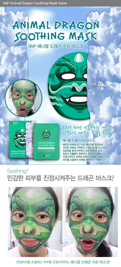 Istimewa Snp Animal Mask Masker Animal Animal Mask snp animal mask sheet tiger panda otter pack 0 8oz 2 3 5 10 20 ea ebay