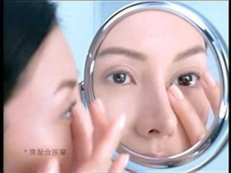 L Oreal White Eye l oreal white eye 雙效明亮眼霜 李嘉欣
