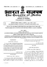 Gazette of India, 2014, No. 21 : Directorate of Printing