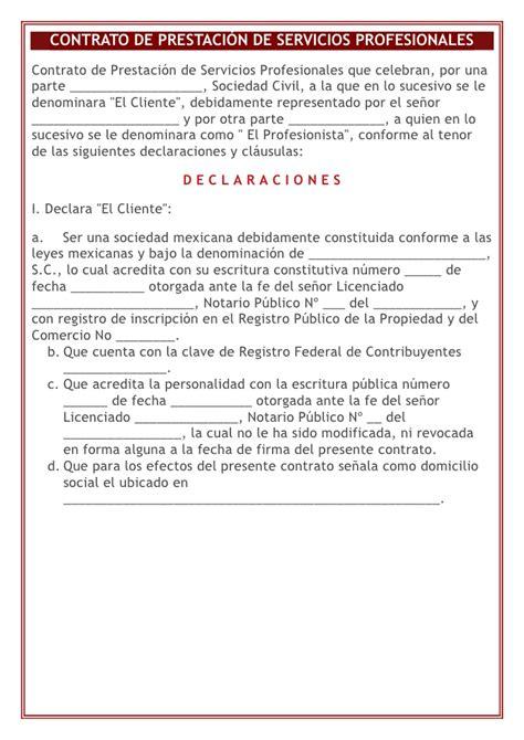 contrato de prestacion de servicios profesionales no contrato de prestaci 243 n de servicios profesionales