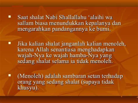 Sifat Shalat Tahajjud Nabi Shallallahu Alaihi Wa Sallam sifat shalat nabi sallallahu alaihi wa sallam