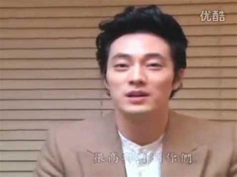 so ji sub agency so ji sub signs with talent agency in china 2011 dec