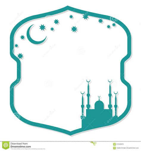 muslim will template islamic vector frame stock vector image 57246876