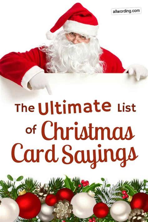 ultimate list  christmas card sayings allwordingcom