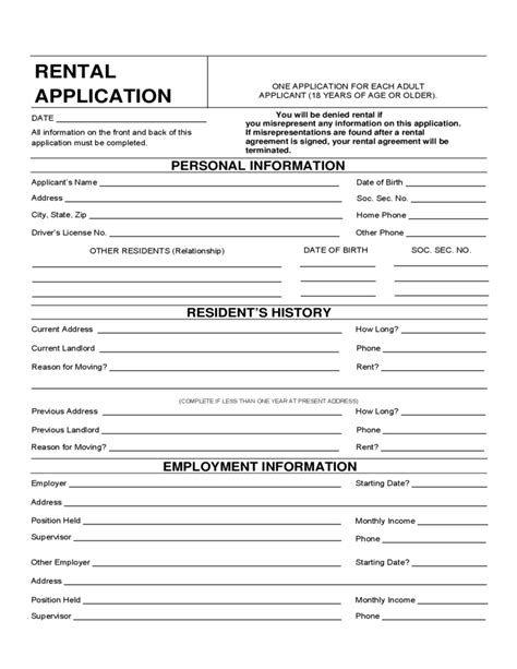 free lease agreement template no credit card wisconsin rental application form free