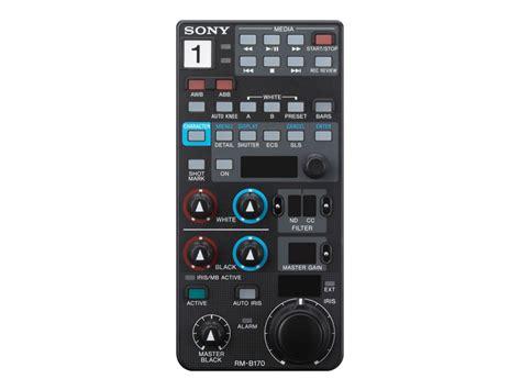 Kap Rm 20w Semny 商品の写真 rm b170 カムコーダー用周辺機器 アクセサリー カムコーダー レコーダー プレーヤー 法人のお客様 ソニー