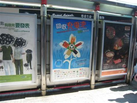 red band society bus ads pulled over offensive language find out waste reduction website