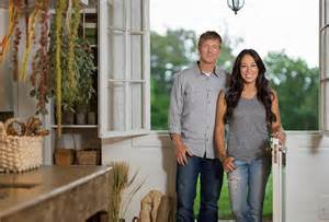 What is joanna gaines race butik work