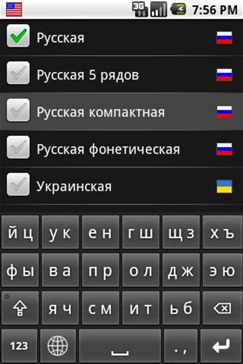 russian keyboard android apps on brothersoft