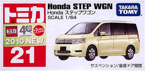 Tomica No 21 Takara Tomy Mobil Honda Step Wgn amiami character hobby shop tomica no 21 honda step wagon released