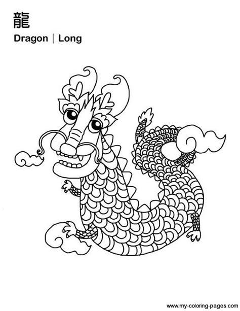 coloring pages chinese zodiac animals 37 best sternzeichen malvorlagen f 252 r erwachsene
