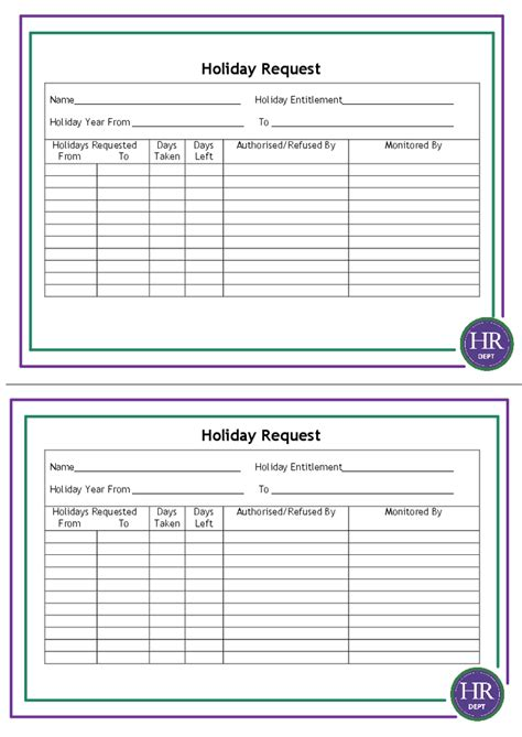 holiday request form images