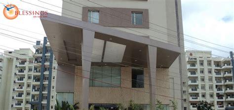 Hotel Royal Comfort Bangalore by Citrus Hotels Bengaluru Contact