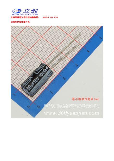 datasheet of capacitor 1000uf 16v pdf 1000uf 16v bridge rectifier wiring diagram ford external voltage regulator diagram selenium