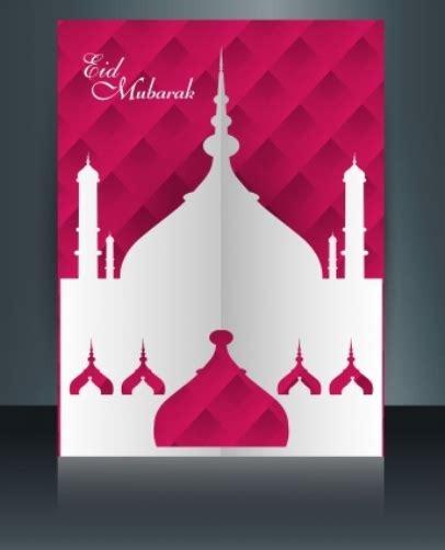 gratis  vector masjid format coreldraw