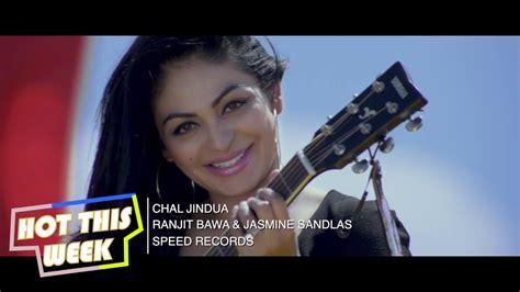 special song punjabi this week punjabi special song collection speed