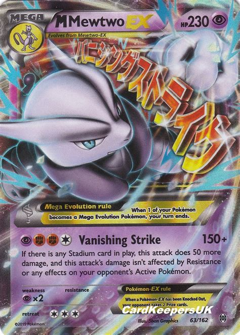 printable pokemon cards xy best images of printable pokemon cards mega ex view image