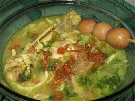 cara membuat soto ayam dalam b inggris resep soto ayam kolommasakan indonesia