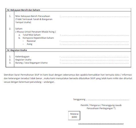cara membuat usaha orang bangkrut simple cara membuat siup surat izin usaha perdagangan