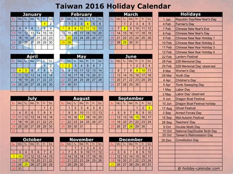 new year 2016 holidays taiwan taiwan 2016 2017 calendar