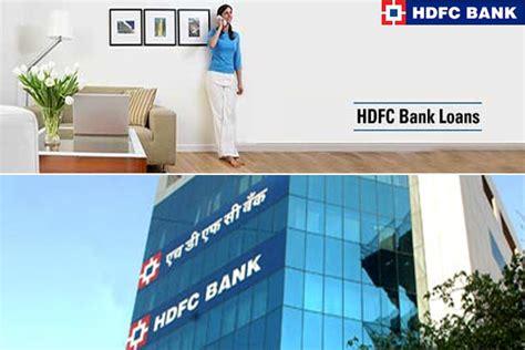 career hdfc bank hdfc bank careers kerala