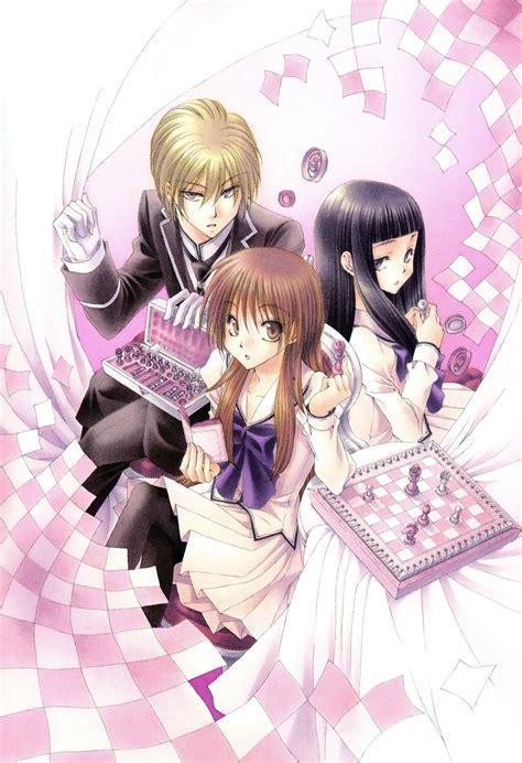 shitsuji sama no okiniiri shitsuji sama no okiniiri image 1007049 zerochan anime