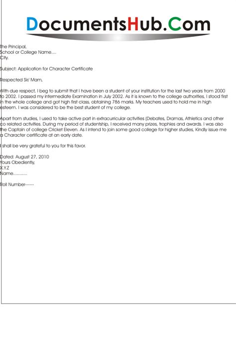Character Certificate Letter To Principal Application For Character Certificate Documentshub