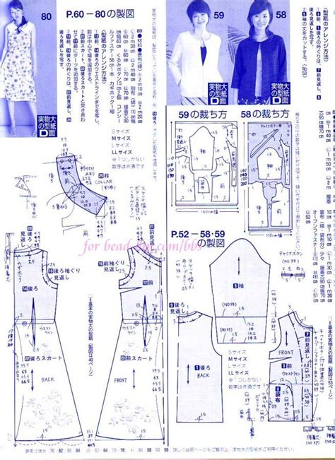 books on pattern drafting for sewing 511 best images about free japanese sewing patterns on