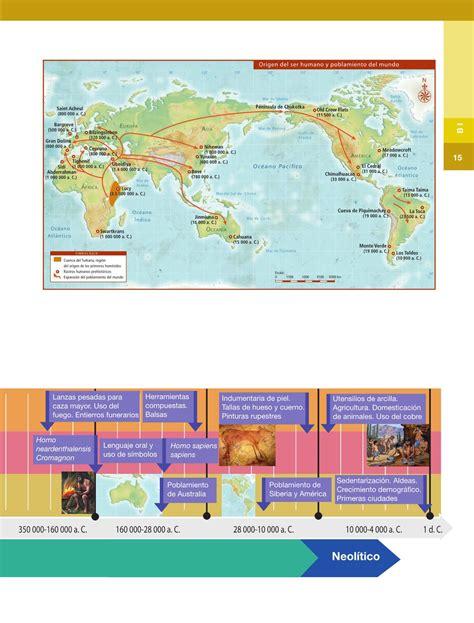 libro de historia 6 primaria sep 2016 historia libro de 6 de primaria historia sexto grado 2016