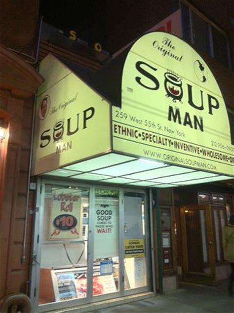 Soup Kitchen International by The Original Soupman New York City Midtown Restaurant