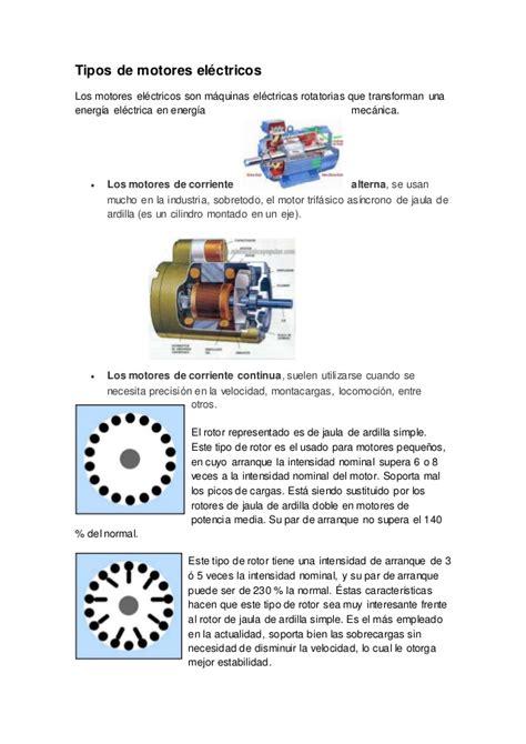el inductor electrico tipos de inductor electrico 28 images tipos de motores el 233 ctricos corrientealterna