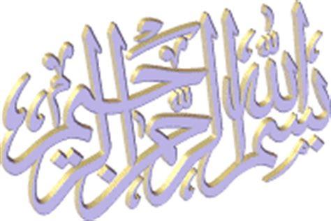 membuat gif buat bbm gambar animasi gerak islam buat powerpoint multi info