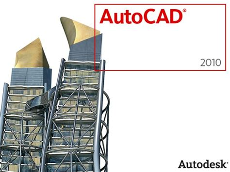 free full version autocad 2010 software download free download autocad 2010 full version with crack