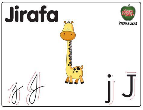 imagenes animadas que empiecen con la letra j abecedario letra j k el universo de leo