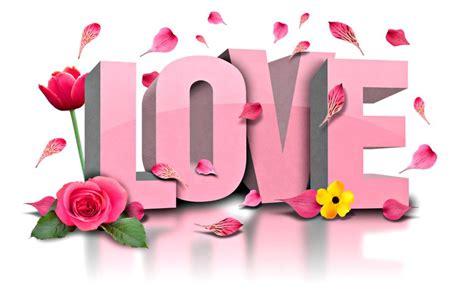 new love sms in urdu 2018 biseworld