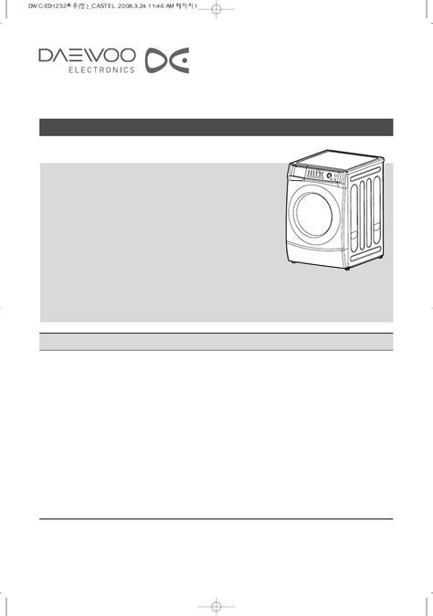Daewoo Washer Dwc Ed1232 User Guide Manualsonline Com