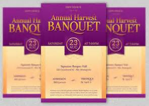 Charity Annual Report Template harvest banquet flyer template on behance