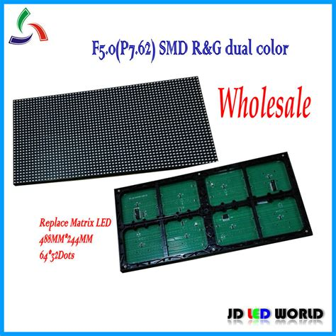 P7 62 Smd Green Yellow Led Display Module 32 X 64 p7 62 smd indoor rg dual color led display modules replace f5 0 dot matrix indoor led modules