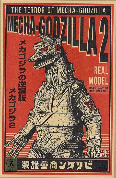 billiken wiki image billiken shokai real model kit series