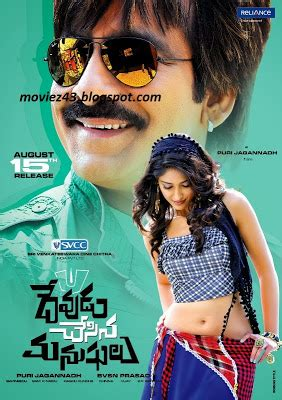 film blu ray full movie hindi dubbed movie dadagiri 2012 full movie blu ray